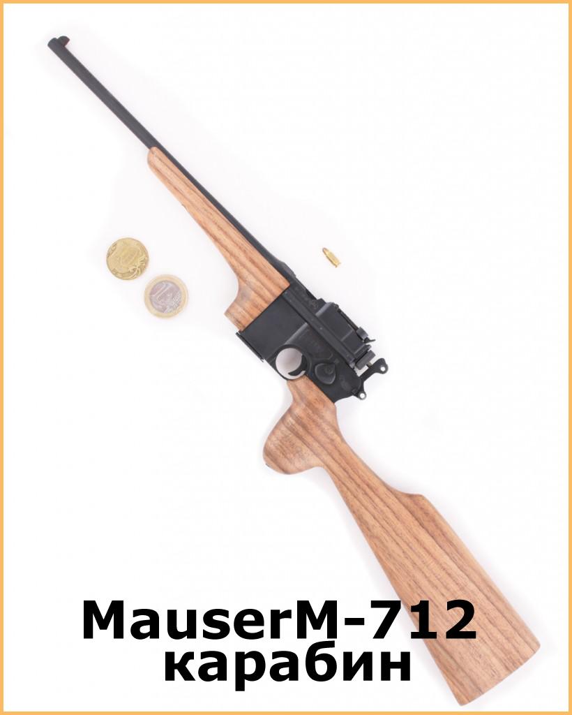 MauserMK