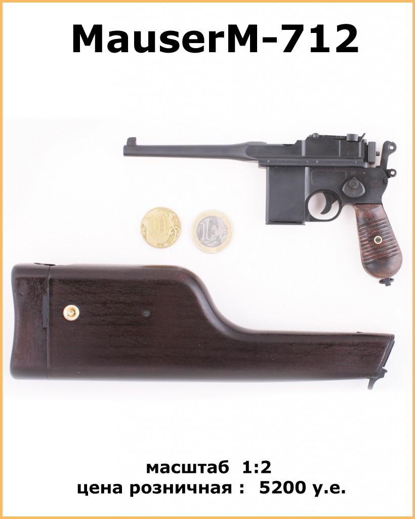 MauserMye